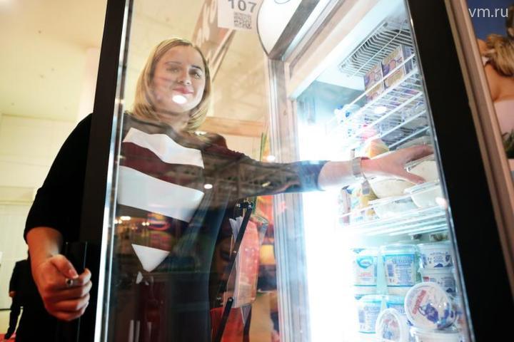 """На 24-й Международной выставке продуктов питания WorldFood Moscow было представлено много качественных товаров / Анна Иванцова, """"Вечерняя Москва"""""""