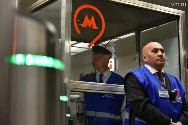 """Все службы подземки работают в штатном режиме / Владимир Новиков, """"Вечерняя Москва"""""""