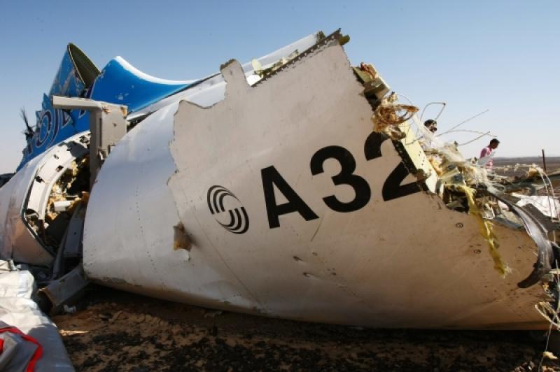 Память жертв авиакатастрофы над Синаем почтили в Ленинградской области