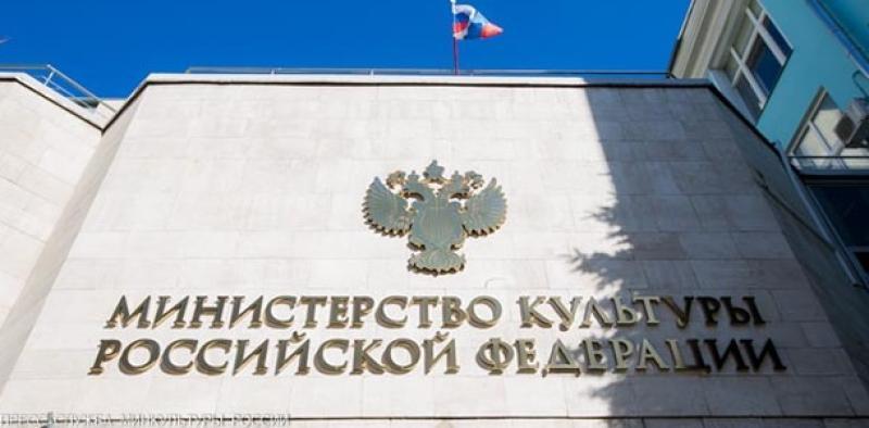 Московская международная биеннале — один из проектов, позволяющих заглянуть за горизонт / Пресс-служба Министерства культуры