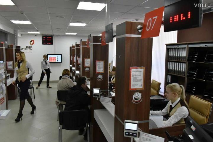 бесплатные юридические консультации для москвичей
