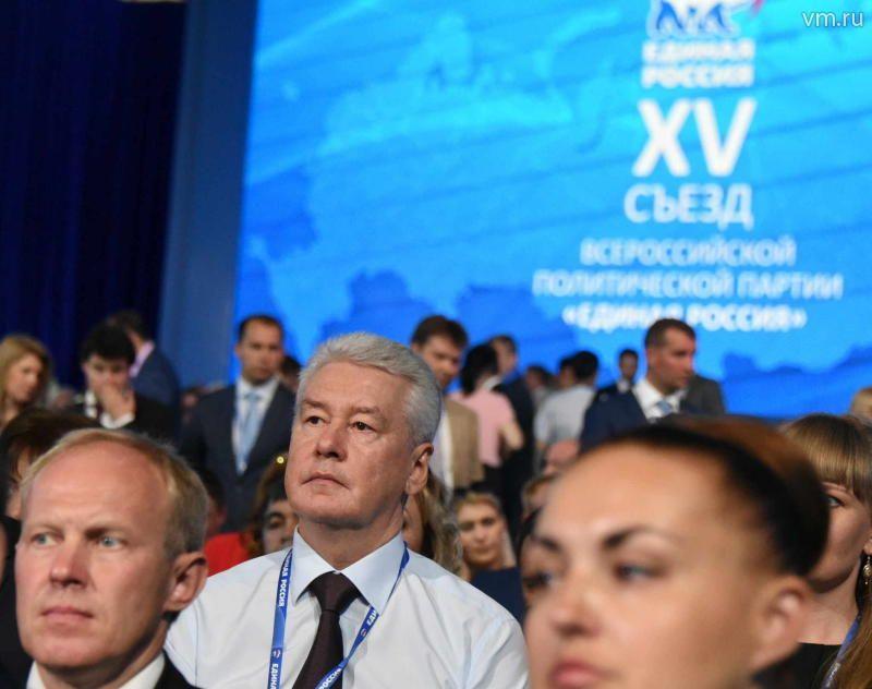 депутаты единой россии список фото сразу
