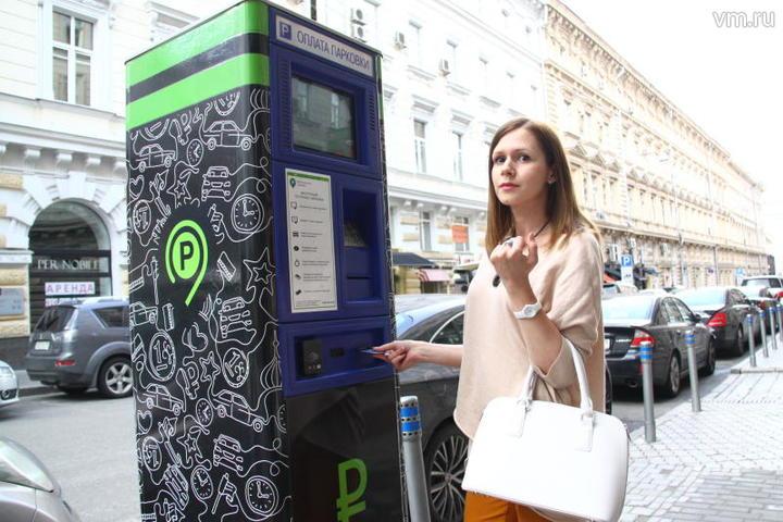 Работа всех сервисов оплаты парковки в Москве восстановлена после сбоя