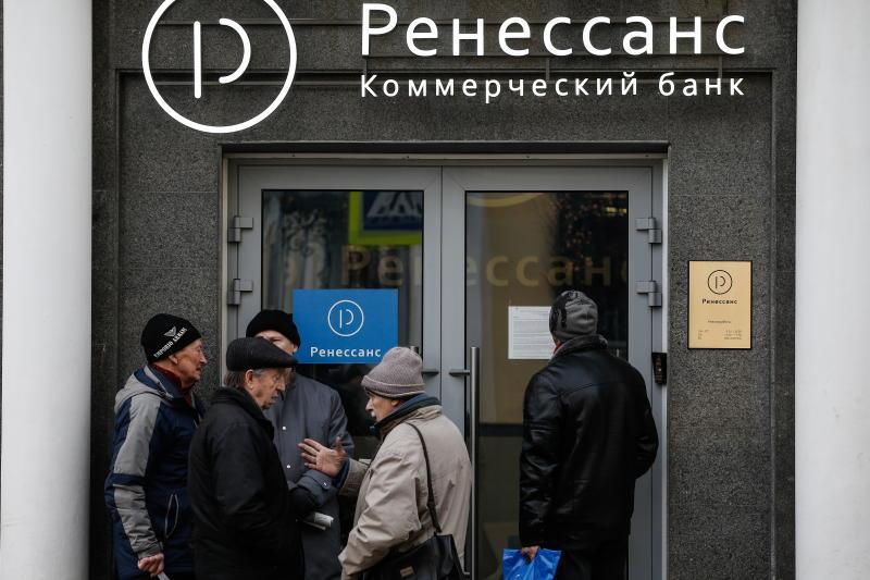 Исправить кредитную историю Гоголевский бульвар справка из банка для получения шенгенской визы