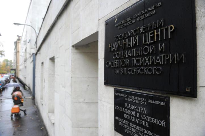 При реконструкции центра психиатрии имени Сербского были похищены денежные средства / Григорий Сысоев/РИА Новости