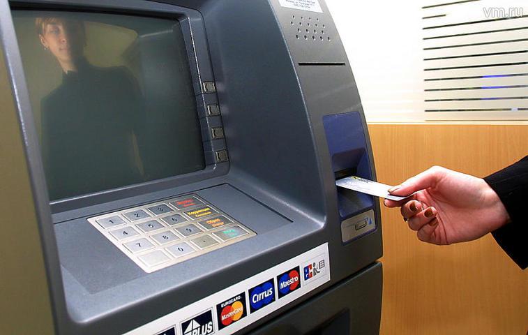 """Банковская карта считается скомпрометированной,если ее реквизиты, логины и пароли или данные владельца попали в руки мошенников / Наталия Нечаева, """"Вечерняя Москва"""""""