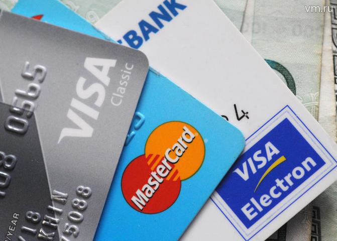 кредит с 18 лет альфа банк получить кредит на год на карту