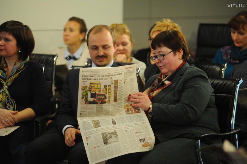 """Опыт использования газеты в школьном образовательном процессе уже есть / Александр Кожохин, """"Вечерняя Москва"""""""