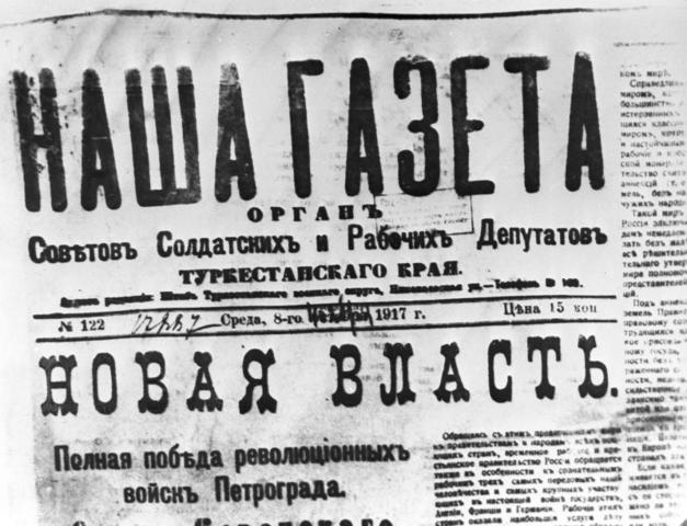 Передовица в туркестанской «Нашей газете», посвященная полной победе революционных войск в Петрограде в 1917 году / РИА Новости