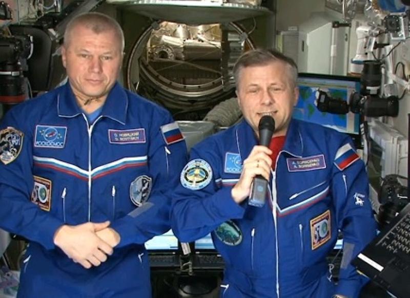 Роскосмос поздравление с 8 марта