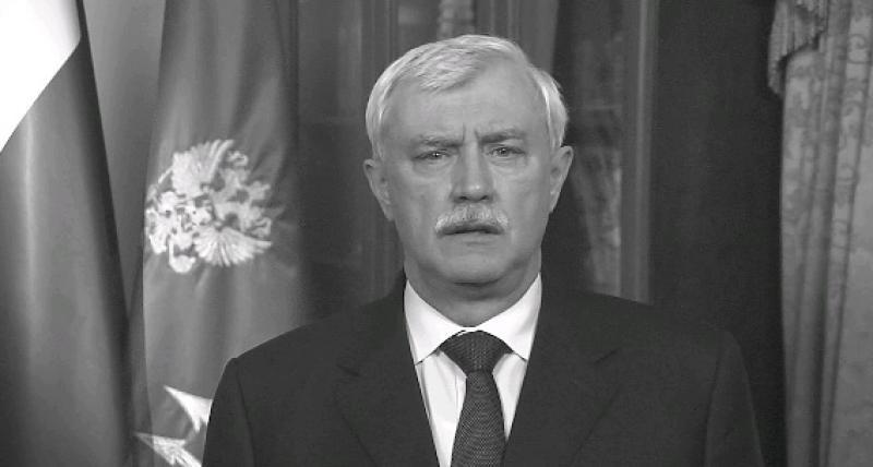 Губернатор Петербурга заявил, что все пострадавшие получат нужную помощь / Скриншот с видео