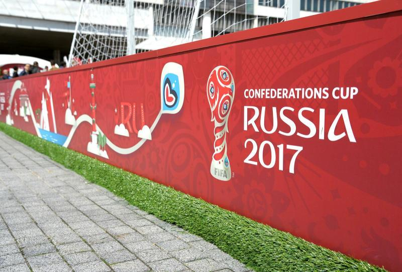 Плакаты ФИФА развесят по всему городу до 3 июня / официальный портал мэра и правительства Москвы.