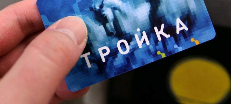 После того как пассажиры зачислят деньги на счет «Тройки», им будет достаточно приложить карту к мобильному телефону, и пополнение счета пройдет через NFC-соединение / mos.ru