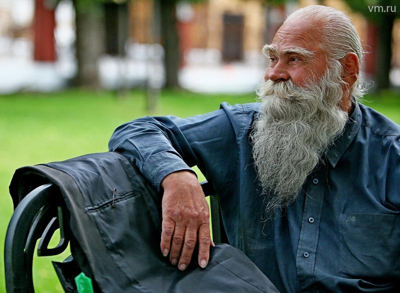 картинка старик с бородой загс недавно отремонтирован