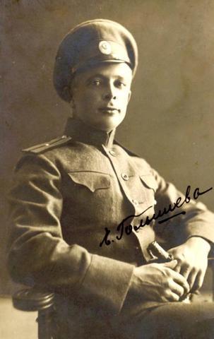 ПоручикПетр Файдыш, фото1912 года / Из архива