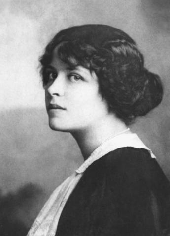 НатальяКрандиевская, фото1908 года / Из архива