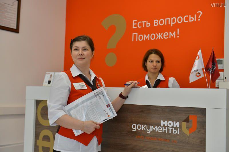 работа для девушки администратором в москве