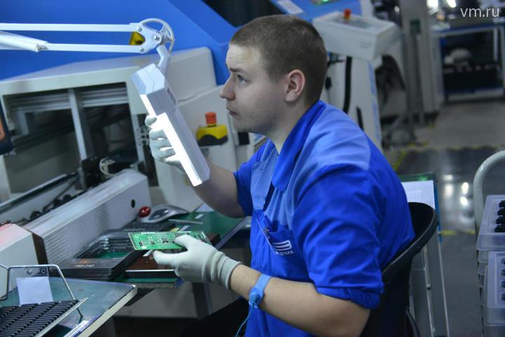 Обрабатывающая промышленность столицы дает 14 процентов продукции всей России / Наталья Феоктистова, «Вечерняя Москва»