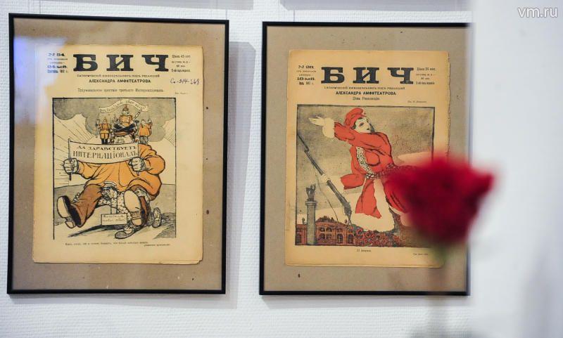 7 ноября в галерее «На Каширке» открылась выставка «Краснота спасет мир?». Экспозиция составлена из уникальной коллекции журналов от дореволюционного времени до начала 30-х годов, собранных российским коллекционером Алексеем Венгеровым и его сыном Сергеем