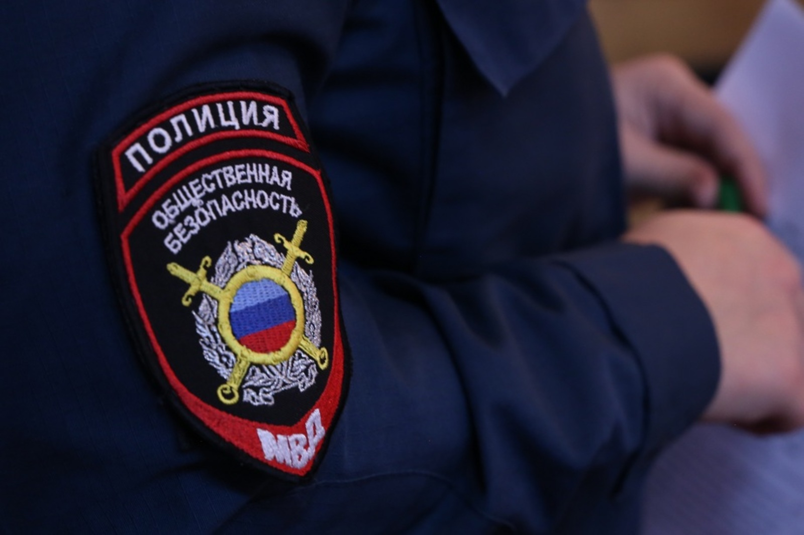 Полицейские открыли дело по заявлению от москвича о возможных мошеннических действиях в его отношении