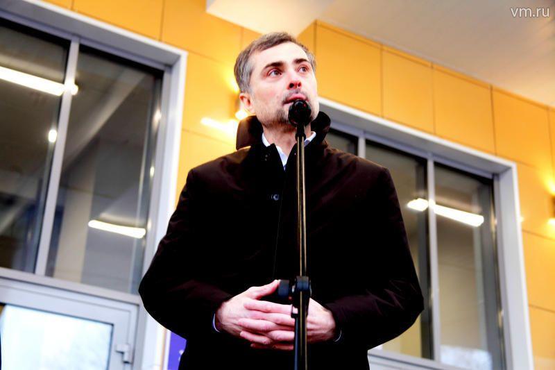 Главной политической новостью последних дней стала отставка Владислава Суркова / Анатолий Белясов, «Вечерняя Москва»