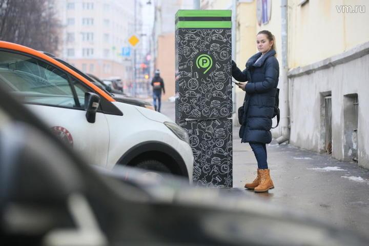 С 20 января будет временно ограничен доступ к платным парковкам на нескольких центральных улицах Москвы