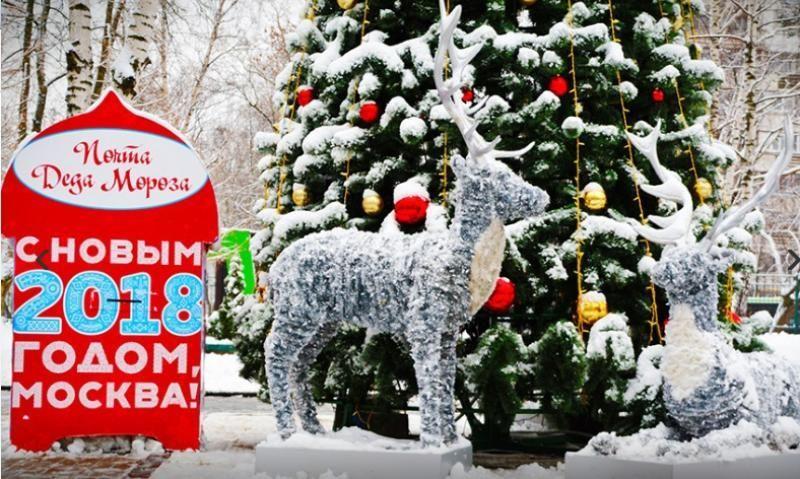 Всего в московских парках установлено 40 новогодних елок / Официальный портал мэра и правительства Москвы