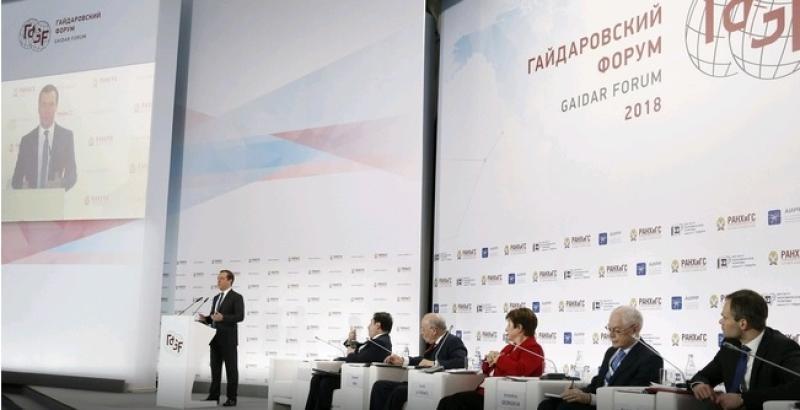 Премьер-министр России Дмитрий Медведев на Гайдаровском форуметакже добавил, что частные электронные валюты являются вызовом для правительств, бизнеса и экспертов