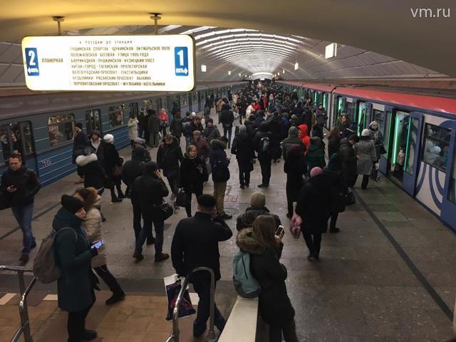 Во время отсутствия движения поездов на северном участкеТаганско Краснопресненской линии пассажиров просили воспользоваться городским