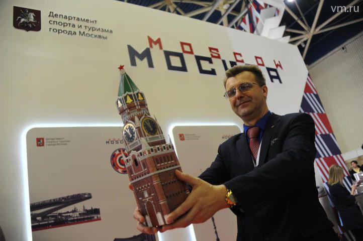 Форум туризма собрал тысячи компаний из 60 стран