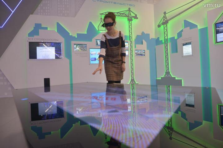 """При создании цифровой стратегии «Умный город – 2030» планируется использовать восемь инновационных технологий, в том числе виртуальную реальность и 3D-печать / Наталья Феоктистова, """"Вечерняя Москва"""""""