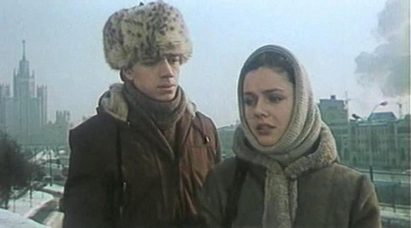 "кадр из фильма ""Валентин и Валентина"""