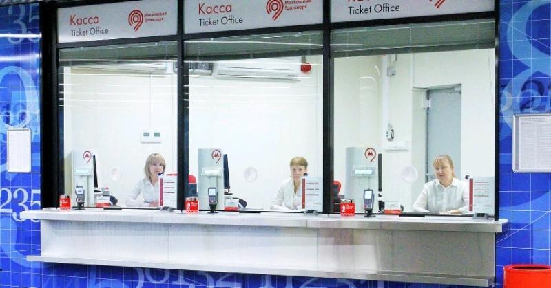 Курсы уже окончили более 1,5 тысячи работников касс Московского метрополитена / mos.ru
