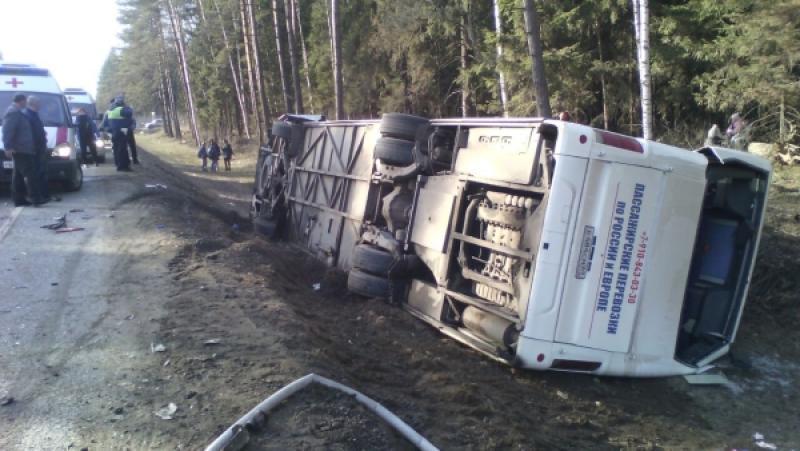 Авария произошла в Пушкинском районе Подмосковья / РИА Новости