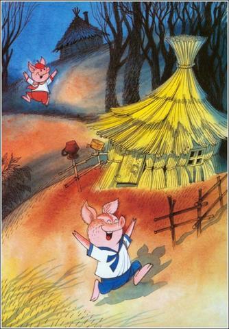Иллюстрация к книге С. Михалкова «Три поросенка» / Виктор Чижиков