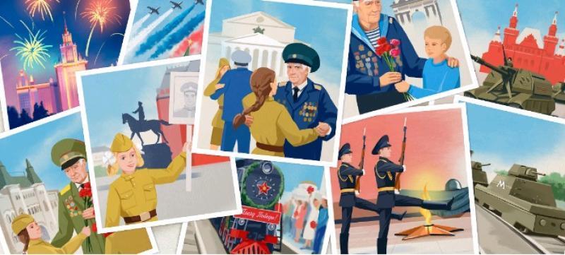 К открытке можно приложить фотографию или выбрать шаблонную картинку / личный блог Сергея Собянина