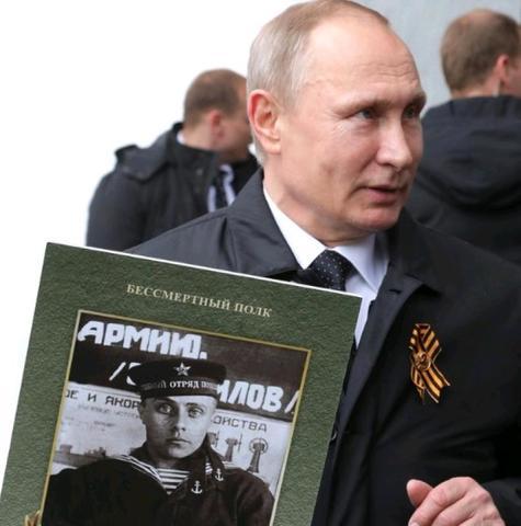 По словам президента РФ Владимира Путина, такие акции, как «Бессмертный полк», очень важны для россиян / Официальный сайт президента России