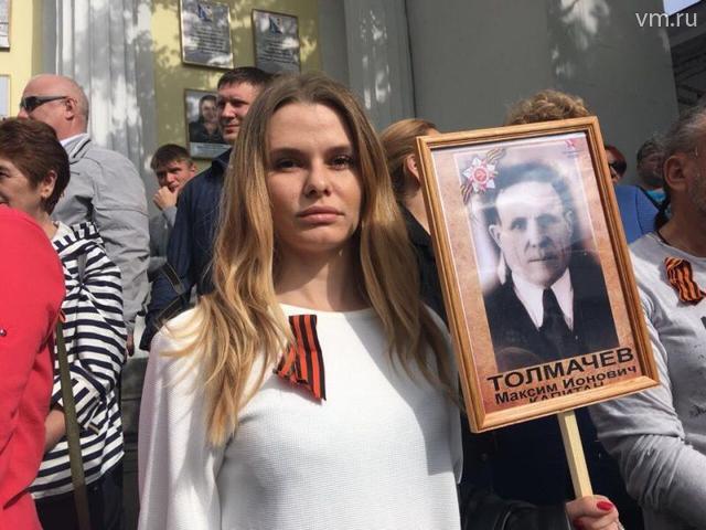 """На фото: Екатерина Толмачева / Никита Камзин, """"Вечерняя Москва"""""""