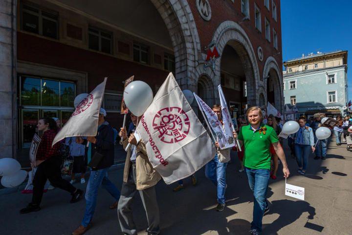 Сотрудники Мосметростроя тоже присоединились к акции / Александр Попов