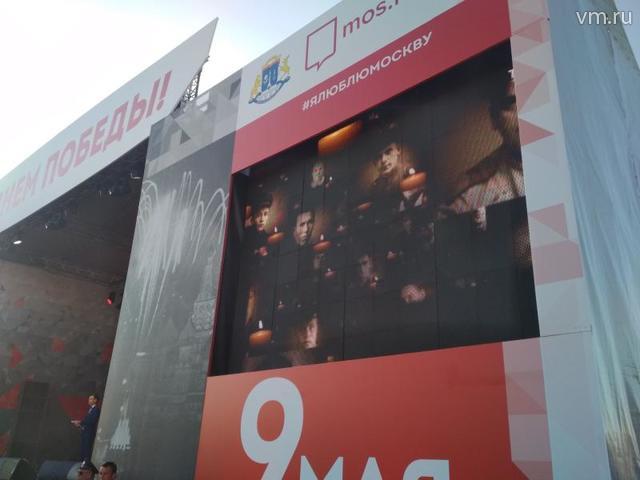 """В Москве прошла минута молчания / Артур Гутманович, """"Вечерняя Москва"""""""