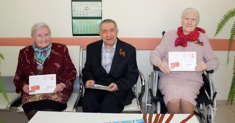 Все желающие могли поздравить конкретного человека или всех ветеранов / sobyanin.ru