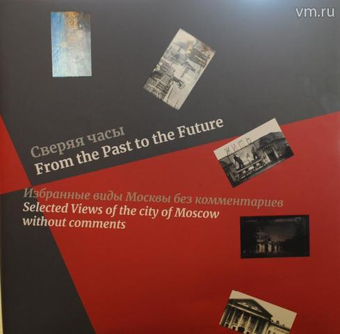 Архивные снимки любимого города