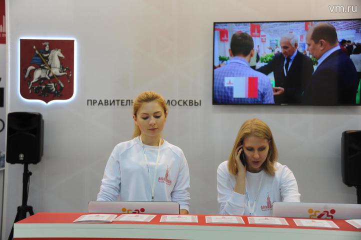 28–29 мая состоится международная выставка и форум по франчайзингу Moscow Franchise Expo 2019 / Светлана Колоскова, «Вечерняя Москва»