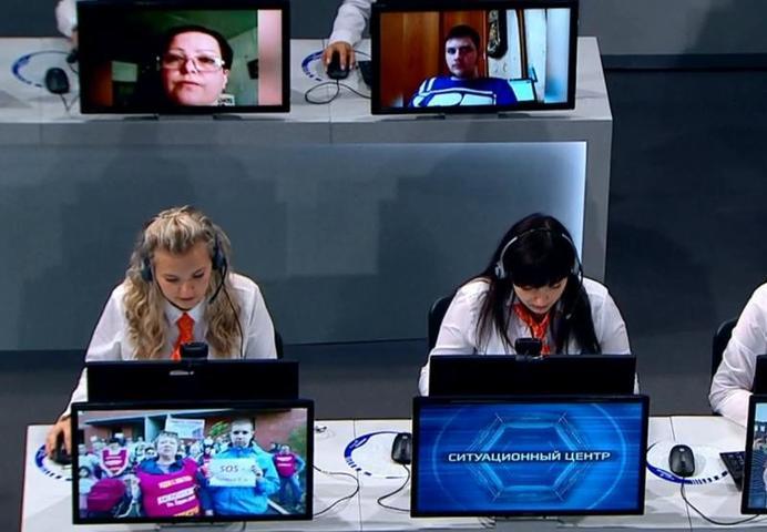 Эксперт сообщил, что России необходим рост больше среднемировых значений / Скриншот с видеотрансляции