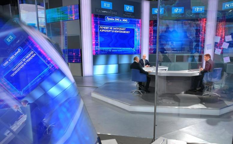 """""""Прямая линия"""" в Владимиром Путиным / Официальный сайт Кремля"""