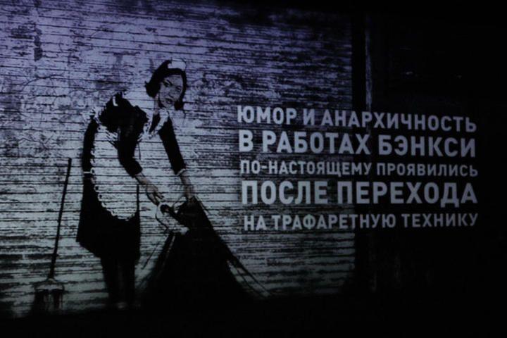 Ксения Лиокумович и Даниил Степанов
