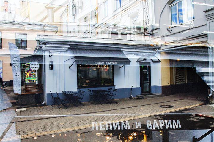 Словом, кафе «Лепим и варим» - отличное место для сытного и вкусного обеда по демократическим ценам / Марина Макеева