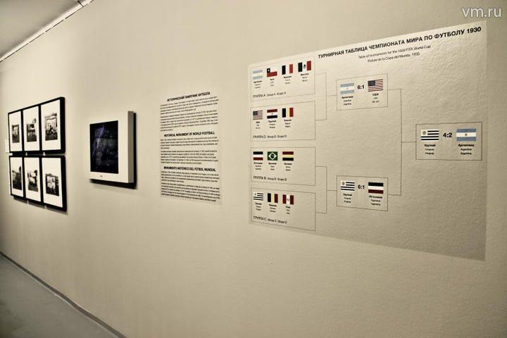 Проект предоставлен Центром фотографии Монтевидео / Глеб Березнев