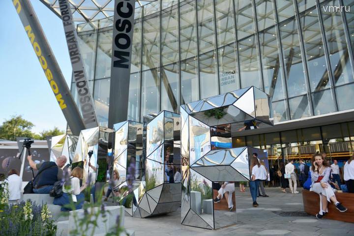Стала известна главная тема Московского урбанистического форума
