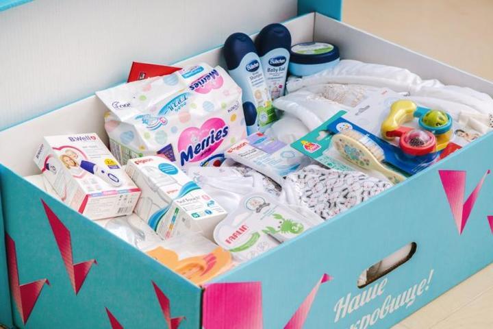 В подарочный набор входит44 предмета первой необходимости,в том числе постельные принадлежности и комбинезоны / /twitter.com/MosSobyanin